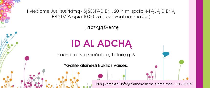 id adcha 2014
