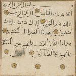 Al_Fatihah_-_naskh_script_detail_text