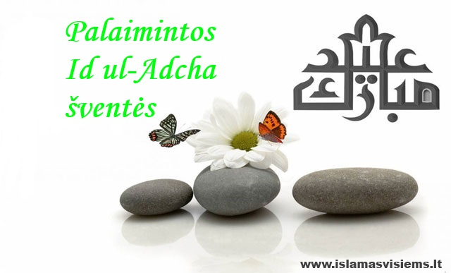 EidalAdha11
