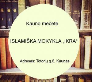 Islamiška mokykla
