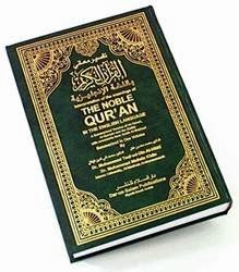 Quran english translation pdf
