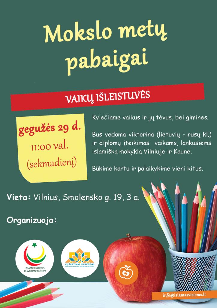 poster-school-v2