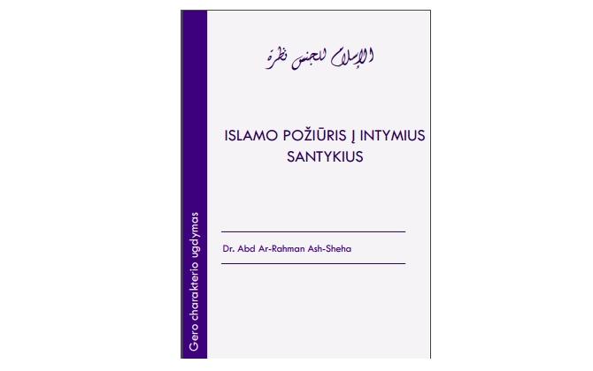 Islamo požiūris į intymius santykius