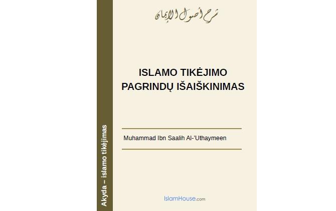 Islamo tikėjimo pagrindų išaiškinimas